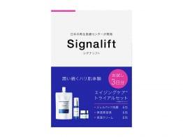 【新製品】ドラッグストア Tomod's(トモズ)店頭限定「トライアルセット(3日分)」 発売開始
